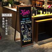 復古做舊立式小黑板商場奶茶店會所餐廳菜單宣傳板上新廣告板畫板WY