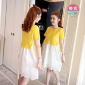 *漂亮小媽咪*韓國 假兩件 拼接 布蕾絲 短袖 哺乳 連身裙 孕婦裝 洋裝 B3776