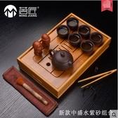 茗匠功夫茶具竹製茶盤竹子茶海平板排水式茶台小號托盤特大號茶托
