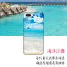 [AX5 軟殼] OPPO ax5 CPH1805 手機殼 保護套 外殼 陽光沙灘
