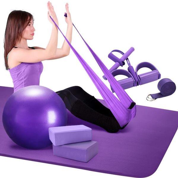 瑜伽球瑜伽墊初學者健身墊三件套套裝女訓鍊裝備用品加厚瑜珈墊子【一周年店慶限時85折】