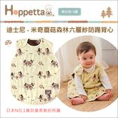 【日本Hoppetta】迪士尼 米奇蘑菇森林六層紗防踢背心 - (新生兒〜3歳)