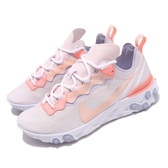 Nike 慢跑鞋 Wmns React Element 55 粉紅 紫 浪漫配色 女鞋 運動鞋 【ACS】 BQ2728-601