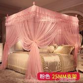 蚊帳新款家用蚊帳 三開門 2 2.2兩米大床1.8m1.5雙人1.8x2.0米床   草莓妞妞