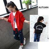 女童外童裝兒童紅色字母棒球服中大童短款開衫夾克