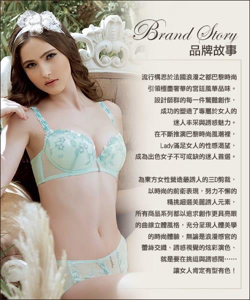 【LADY】春之聲系列 低腰平口褲(薄荷綠)