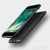 倍思蘋果7充電寶背夾電池iPhone7plus專用8超薄7P手機殼行動電源ATF koko時裝店