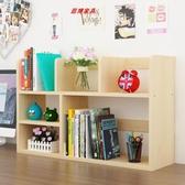 實木兒童書架桌上學生小書架創意桌面書架多