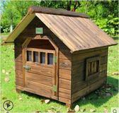 狗屋 室內戶外用碳化防雨實木狗屋狗窩貓屋貓窩寵物窩  第六空間  igo