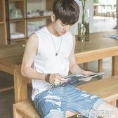空城計夏季夏裝新款韓版短袖t恤男純色坎肩無袖背心T恤薄日繫潮流 時尚芭莎