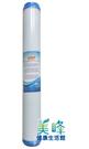 濾水器20吋小胖椰殼顆粒活性碳濾心UDF101,台灣製造,一支240元