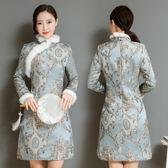 冬重工刺繡夾棉加厚 中國民族風中式改良日常少女旗袍洋裝連衣裙洋裝【聖誕節交換禮物】