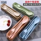 便攜筷子勺子套裝單人小麥秸稈餐具三件套日式學生可愛筷子收納盒 黛尼時尚精品