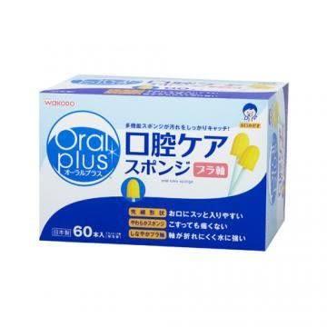 【Oral plus】口腔海綿刷-60枚入