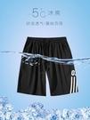 (多款式)夏季男士休閑短褲2021 新款薄款5五分褲 外穿中褲 寬松沙灘褲
