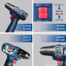電鑚充電鑚家用手電鑚12V博士電動螺絲刀工具手槍鑚GSR120-LI 1955生活雜貨NMS