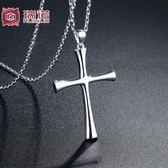 十字架項鍊男 純銀男士吊墜 925銀簡約情侶項鍊一對 送女友禮物igo 范思蓮恩