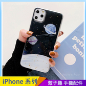 夜空星球 iPhone XS XSMax XR i7 i8 i6 i6s plus 手機殼 宇宙行星 全包防摔殼 保護殼保護套 滴膠軟殼