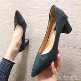 職場工作女鞋2020年春季新款淺口尖頭粗跟舒適女皮鞋紅色中高跟鞋晴天時尚