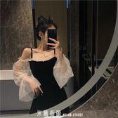 一字領洋裝韓風木耳邊網紗拼接很仙的洋裝女露肩吊帶裙修身長袖中長款裙子 「米蘭街頭」