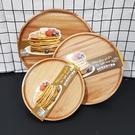 簡約輕食原木圓托盤 24cm(中)木托盤 圓型托盤 木製餐盤 原木餐盤