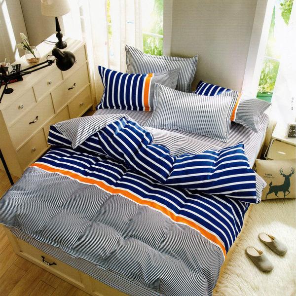 GALATEA 時尚 台製雙人四件式磨毛床包被套組