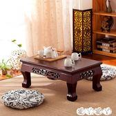 飄窗桌 現代簡約榻榻米茶幾飄窗桌實木北歐地台陽台桌子日式禪意茶桌炕桌 新品