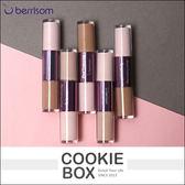 【即期品】韓國 Berrisom 雙頭 漸層 複合 修容棒 3.5g  雙色 *餅乾盒子*