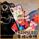 奢華絲巾款|三星 A32 A52 5G 水鑽 支架 保護套 鏡頭帶鑽 軟殼 手機殼 滴膠背板 日韓風