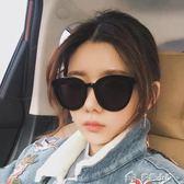 新款墨鏡女韓版潮gm太陽鏡圓眼鏡復古街拍偏光鏡 多色小屋