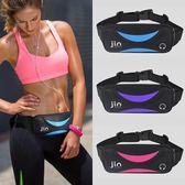運動腰包男女跑步手機包多功能防水迷你健身裝備小腰帶包 AD1047『伊人雅舍』
