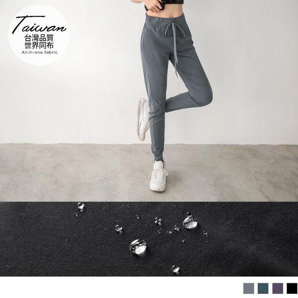 《KS0489》台灣製造~腰鬆緊輕防潑水縮口休閒長褲 OrangeBear