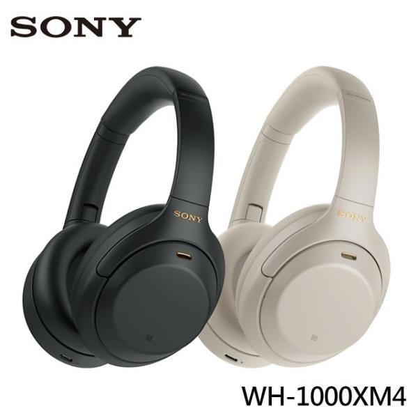 【南紡購物中心】【SONY 索尼】WH-1000XM4 無線藍牙降噪耳罩式耳機(公司貨)