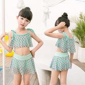 【新年鉅惠】女童游泳衣可愛寶寶時尚圓點印花裙式平角分體兩件套兒童泳裝批發