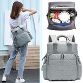 雙肩包媽媽韓版多功能母嬰包大容量外出旅行背包女2019新款寶媽包