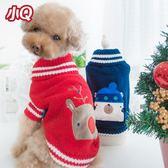 (交換禮物)雪尼爾高領寵物毛衣 狗狗毛衣秋冬裝 可愛泰迪衣服 靚麗有彈性