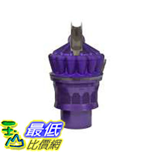 [104美國直購] 戴森 Dyson Part DC23  Satin Royal Purple Cyclone Assy (Animal Exclusive/ USA) DY-914735-31