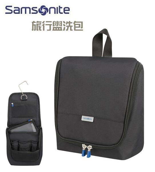 Samsonite 新秀麗 旅行盥洗包 收納包 化妝品包 懸掛式 多口袋隔層 旅行配件 Global CO1