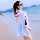 防曬衣 女2019夏季新款韓版中長防曬服女中大尺碼橘色沙灘寬鬆休閒外套  快速出貨