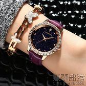 亞帝芬奇手錶女錶時尚潮流石英錶女錶皮帶防水學生女士時裝錶【萊爾富免運】