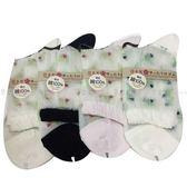 【KP】日本製 襪子 長襪 花朵 滿版 束口滾邊 漁網襪22~25CM 四款選 DTT10000750