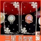 三星 A42 A52 Note20 S21+ ultra A72 A32 S20 Note10+ A71 花瓣鑽支架 水鑽殼 手機殼 訂製