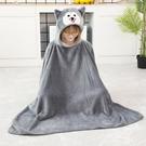 寢居小毛毯 披肩披風斗篷連帽學生女毛毯懶人小毯子單人午休辦公室午睡毯【快速出貨八折搶購】
