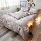 天絲(40支) 乾燥花 雙人6X7尺兩用被乙件 台灣製 100%天絲 棉床本舖【超取限購一件】