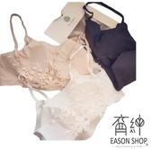 EASON SHOP(GU1847)蕾絲細肩帶內搭背心防走光很好穿後蕾絲短款抹胸配胸墊黑色白色膚色