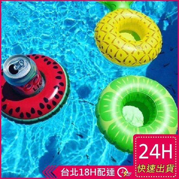 梨卡★現貨 - 炎炎夏日清涼水果造型特色飲料杯飲料用手機座充氣可愛小游泳圈M082