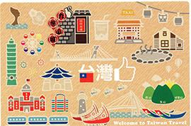 【收藏天地】台灣紀念品*明信片-台灣讚 /文創  手帳 文具 禮品 小物 手冊