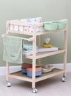 嬰兒洗澡尿布台實木護理台