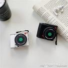 創意照相機適用airpods保護套2代蘋果無線3代Pro耳機套個性女 設計師
