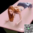 80*185cm 瑜伽墊初學者防滑女加厚...